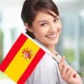 izuchat-ispanskij